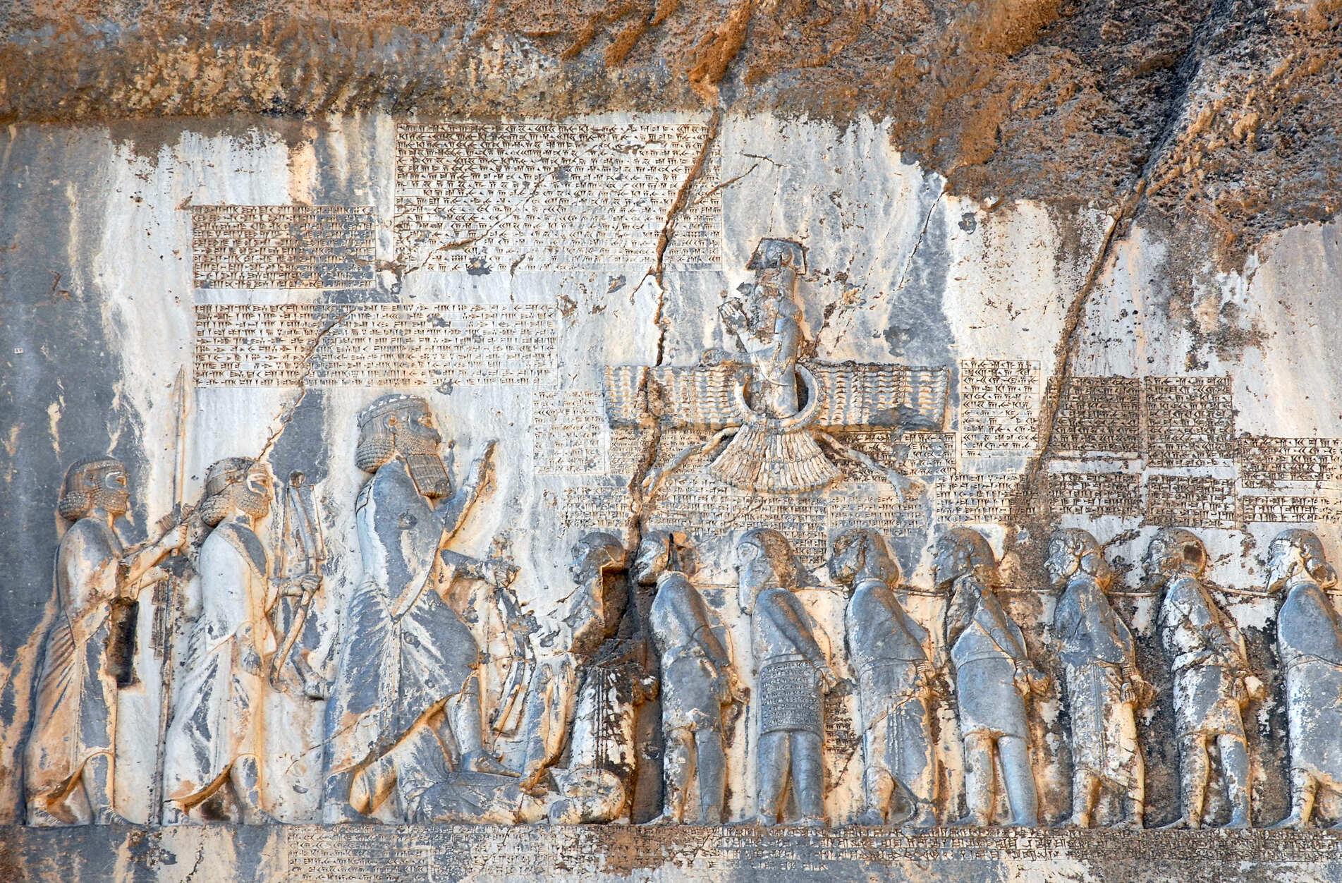 Behistun-Inschrift